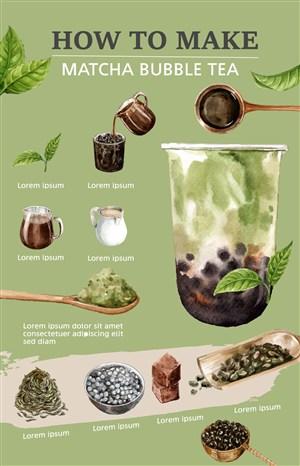 豆沙绿珍珠奶茶店菜单设计模板