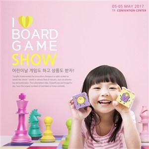 儿童玩具节日促销海报模板