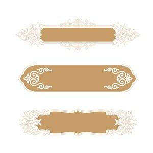 精美的中式古典镂空花纹边框素材
