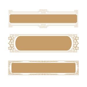 边框花边中式传统镂空花纹边框素材