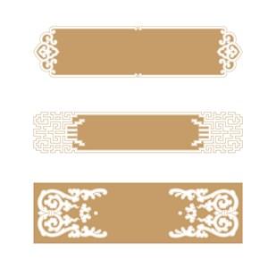 花边边框中式古典镂空花纹边框素材
