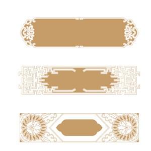 中式传统花纹边框矢量素材