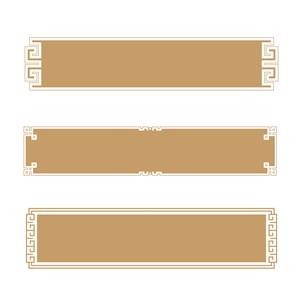 中式古典花纹边框矢量素材