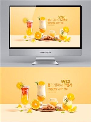 夏日甜橙果汁饮品广告banner设计模板
