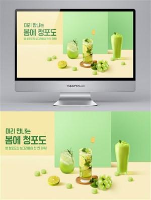 清新夏日猕猴桃果汁饮料广告banner设计模板