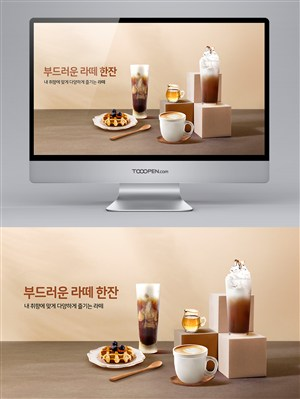下午茶咖啡可乐果汁饮料广告banner模板