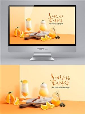 夏日橙子果汁饮料广告banner设计模板