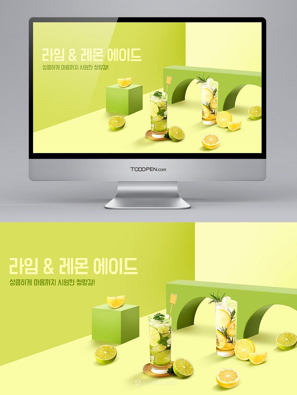 清新柠檬果汁饮料广告banner设计模板