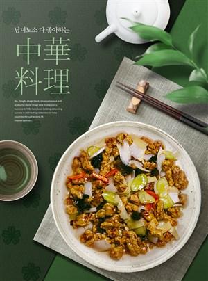 美味中式炒菜餐饮美食广告海报模板