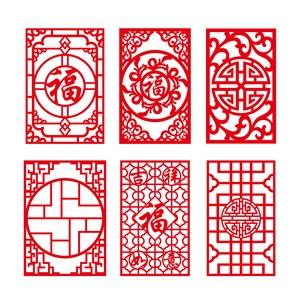 福字雕花图案6种矢量中式古典门窗花纹边框素材
