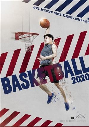 2020篮球比赛广告海报模板