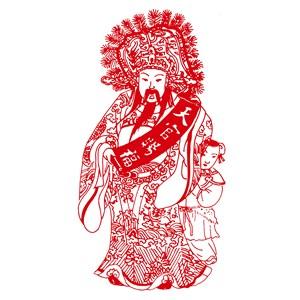 中国风剪纸素材天官赐福传统中国神仙矢量素材