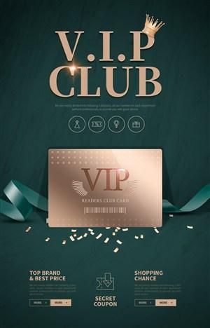 金卡VIP会员俱乐部促销海报模板