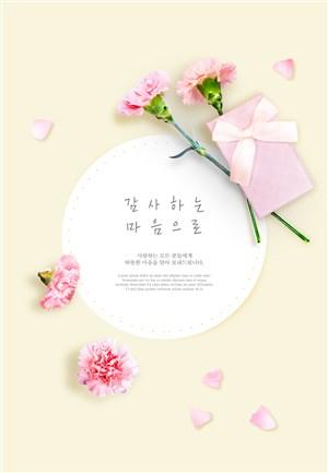 粉色康乃馨礼盒母亲节感恩节海报素材