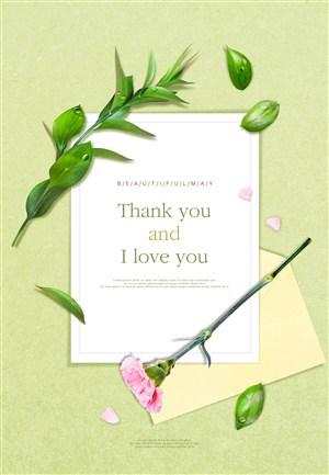 康乃馨信卡母亲节感恩节海报素材模板