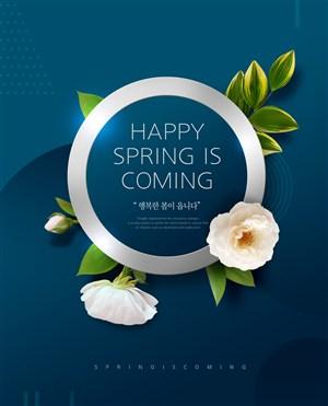 白色花朵春季促销广告海报模板