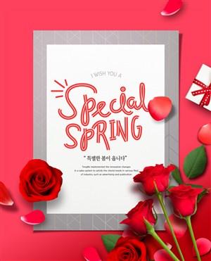 浪漫红玫瑰春季促销广告海报模板