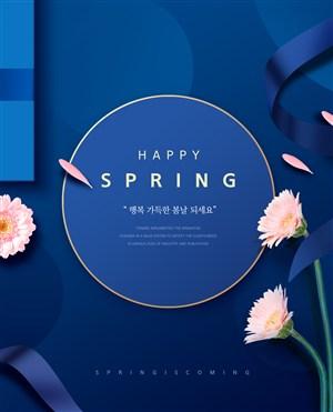粉色康乃馨春季促销海报模板