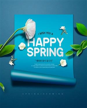 深蓝白色花朵春季促销广告海报模板