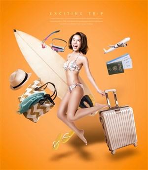 美女旅游度假商场促销广告海报模板