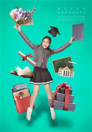 学生购物毕业季促销海报广告模板