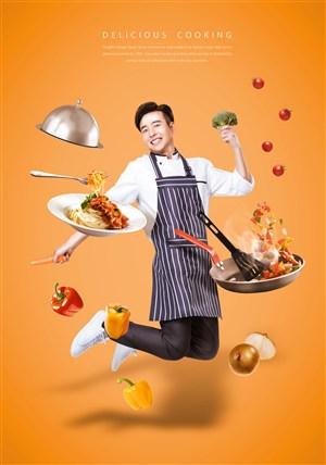 厨师厨房用品促销广告海报模板