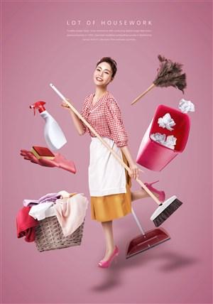 家庭妇女美女生活日用品促销广告海报模板