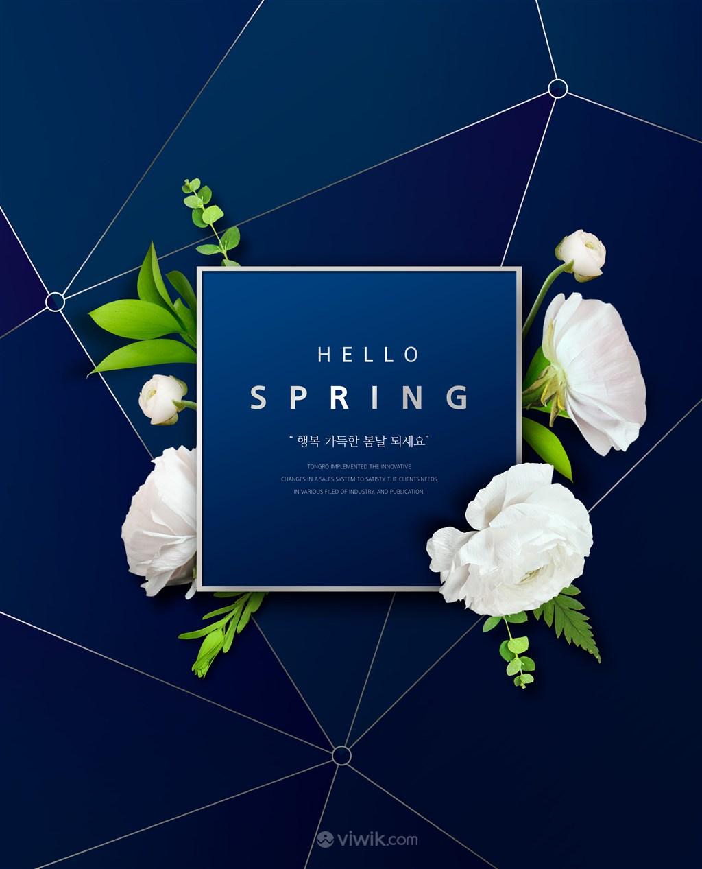几何背景淡雅花朵春季促销海报模板