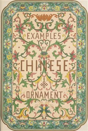 绿色色调中式传统纹样集锦中国风图片