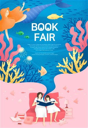 创意扁平化海底世界故事书籍义卖公益海报