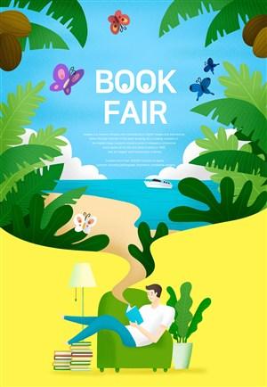 创意扁平化海边度假书籍义卖公益海报