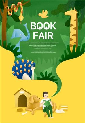 创意扁平化森林乐园书籍义卖公益海报