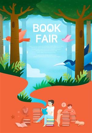 创意扁平化林中乐园书籍义卖公益海报