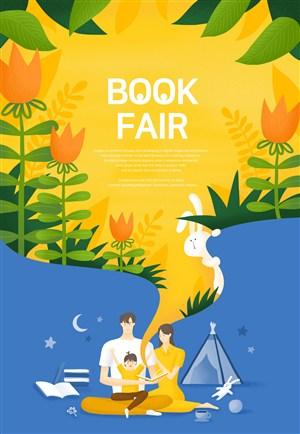 创意扁平化花中白兔书籍义卖公益海报模板