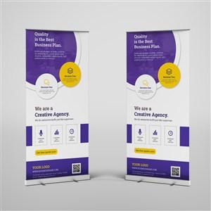 大气紫金配色商务公司x展架易拉宝设计模板