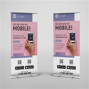 公司手机端上线宣传x展架易拉宝设计模板