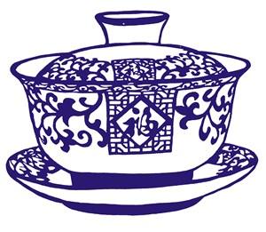 福字傳統茶杯國粹青花瓷中國風圖片