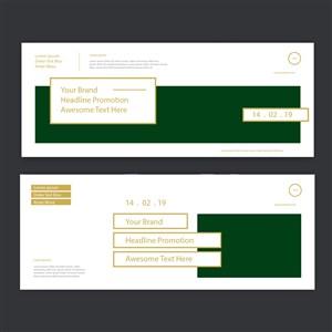 高级极简墨绿优惠券演唱会券模板