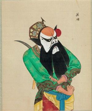 京剧人物英雄脸谱图片大全