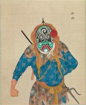 京剧人物绿色面具水妖脸谱图片大全