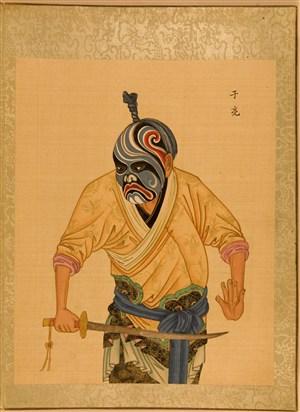 清代宫廷画师京剧人物于亮脸谱绘画图片