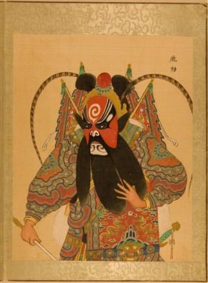 清代宫廷画师京剧人物庞动脸谱绘画图片