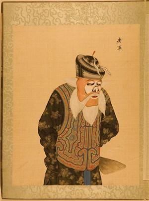 清代宫廷画师京剧人物老军脸谱绘画图片