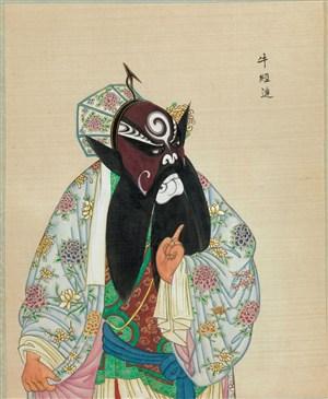 京剧人物牛经达脸谱图片大全