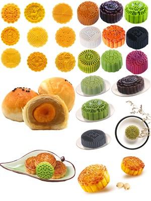 不同花饰中秋节月饼美食PNG图片
