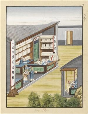 古代造纸步骤场景入纸店绘画图片