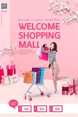 时尚美女推购物车商场购物促销海报模板