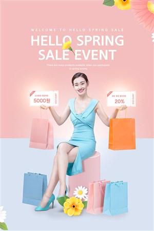 时尚美女送购物卡春季商场促销海报模板
