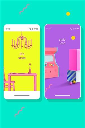 糖果色时尚app广告玩具设计