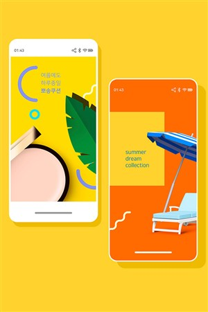 糖果色时尚app广告彩装用品设计